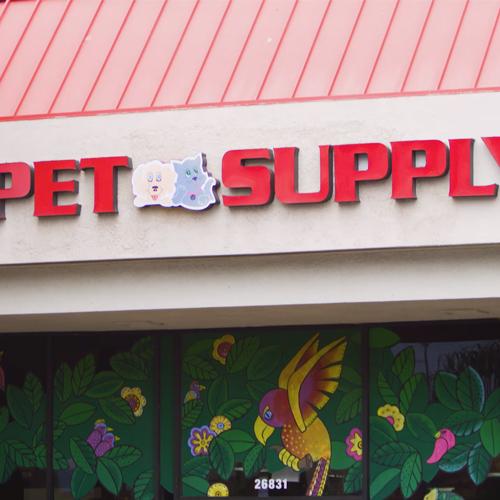 PetSupplySantaClarita_001 500x500